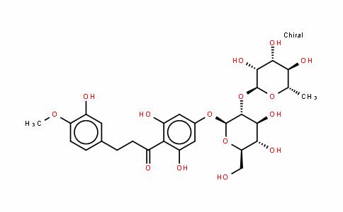新橙皮甙二氢查尔酮水合物