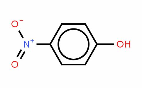 NSC 1317