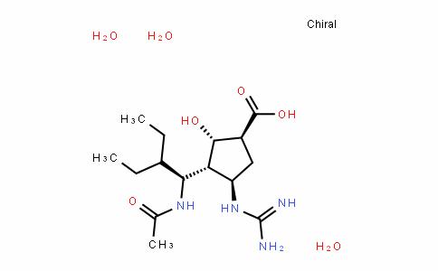Peramivir (trihydrate)