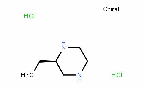 Piperazine, 2-ethyl-, hydrochloride (1:2), (2R)-