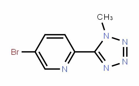 特地唑胺中间体异构体