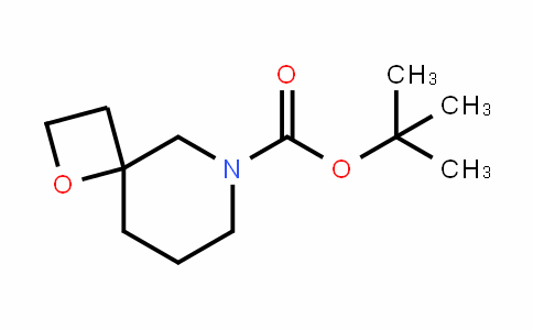 2,5-二氧杂-8-氮杂螺[3,5]壬烷-8-甲酸叔丁酯