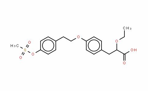 (S)-2-乙氧基-3-{4-[2-(4-甲磺酰基苯基)-乙氧基-苯基]-丙酸