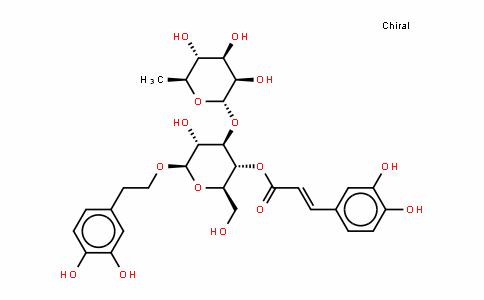 毛蕊花糖苷
