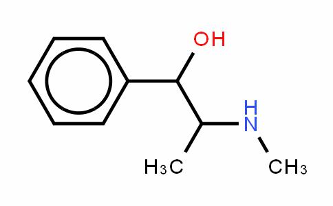 1,1-环丙二甲醇