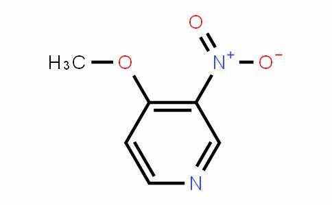 4-甲氧基-3-硝基吡啶