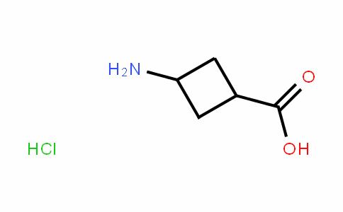 3-氨基环丁基甲酸盐酸盐