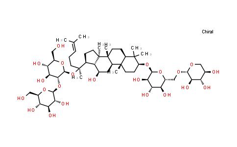 20(R)-Ginsenoside Rg3