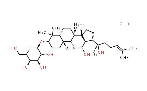 (R型)人参皂苷 Rh2